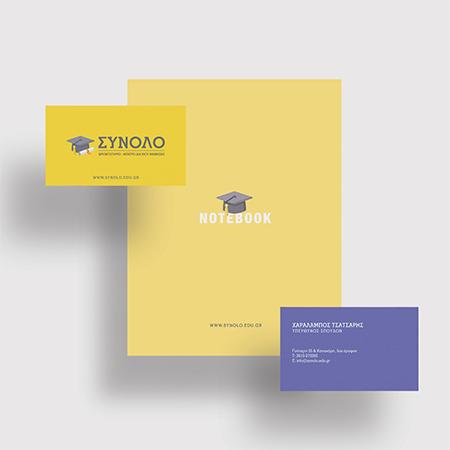 SYNOLO branding